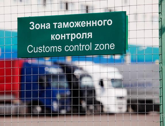 правила вывоза икры за границу